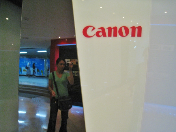 Canon Office